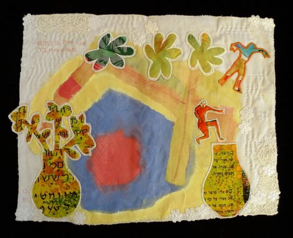Wild Flower — Textile Collage / 29cm x 26cm