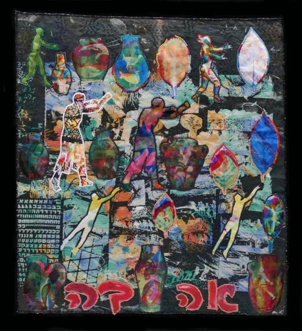 Spelling Love — Textile Collage / 55 x 51 cm