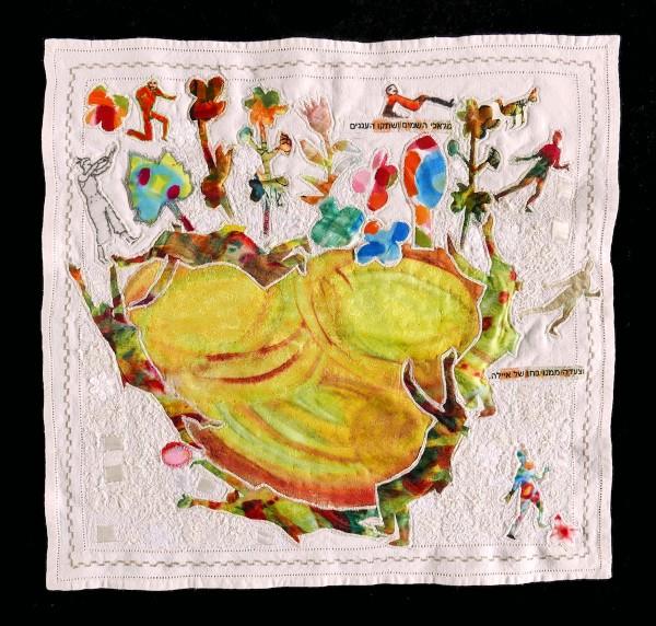 Yellow Glow — Textile Collage / 39 x 40 cm